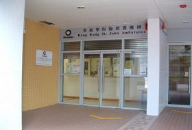Shek Pai Wan Training Centre/Southern District Headquarters
