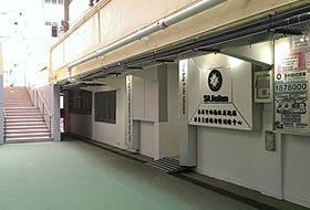 葵青支隊總部/訓練中心