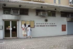 上水訓練中心/支隊總部