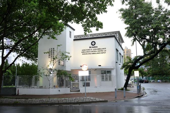 上水救護站/訓練中心